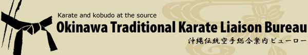 OKKB Logo
